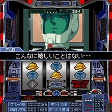 パチスロ「機動戦士ガンダムIII」がケータイゲームに登場!