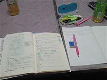 今日はお勉強