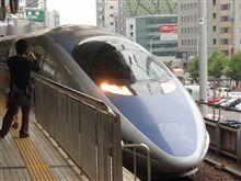 新幹線最大級の値下げ