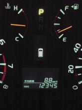 12345kmGET!