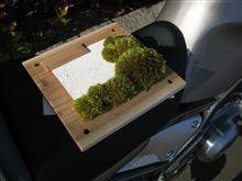 作品持ってバイクでおでかけ。