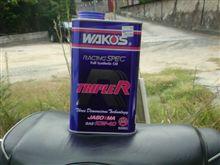 WAKO'S TRILPLE R