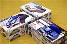 タミヤ・アオシマさんの新製品マイクラRS入荷しました(嘘です)
