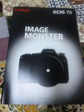 IMAGE MOSTER