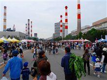 神戸製鋼加古川フェスティバル!