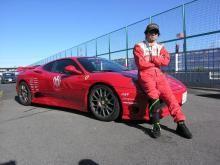 フェラーリのドライビングレッスンで走りませんか?