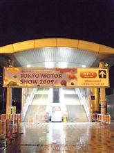 東京モーターショー2009!2年前に比べると地味…?