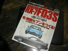RX7の本と台風20号