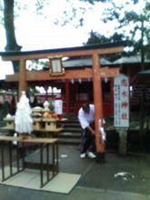 恋愛成就 恋木神社