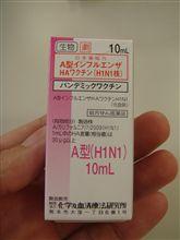 予防接種(>_<)