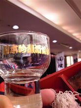 LIVE:0910 吟醸酒の集い の事