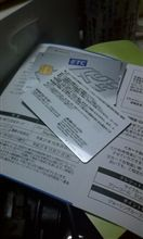 ETCのカード。