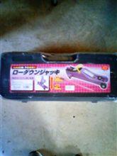 タワーバー→→→油圧ジャッキ!?