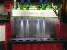 インプレッサーのインジェクタークリーニング