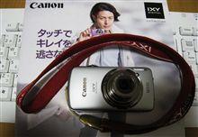 Canon DIGITAL 買いました!
