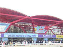東京モーターショー2009!に行ってきました。