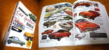"""AMERICAN Car Spotter's BIBLE 1940-1980"""