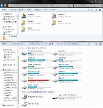 7による慢性的HDDの圧迫^^