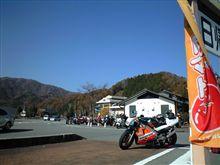 平谷村道の駅 NSR