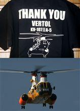 VERTOL Last Tシャツ