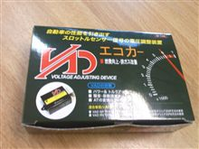 VAD (スロットルセンサー信号の電圧調整装置)