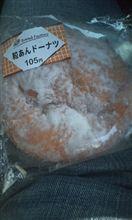 昼飯~(o^∀^o)