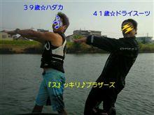今日は中川で『ス』ッキリ(´∀`)