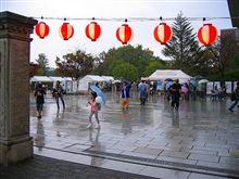 『学園祭 in 京都』