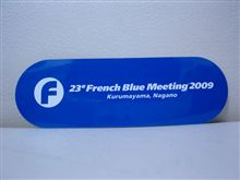 French Blue Meeting 2009