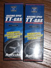 TT-GAS