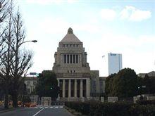鳩山内閣、誕生