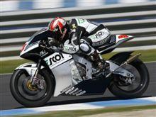 MotoGP第17戦バレンシア