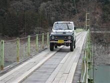 吊り橋横断・・・
