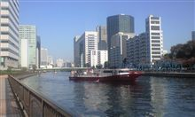 消防艇と鰹さん(違)
