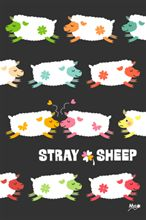 眠れぬ夜は羊を数えますか!?