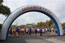 近江八幡水郷の里マラソン