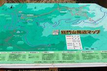 総門山(奥伊勢)登山