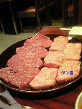 アラフォーの好む【肉】とゎ…