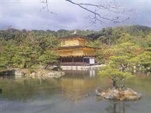 今日は京都☆