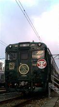 トロQ 由布院のトロッコ列車