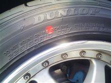 通販でタイヤを買ってみた。