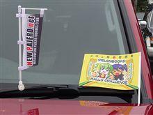 2009MMF岡崎へ行ってきましたよ。。。
