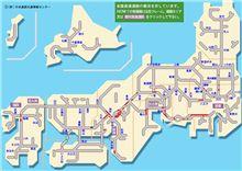 おやビん交通情報 2009.11.23 20:57
