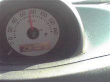 ついに or やっと? 20,000km 超え!