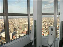 天空のトイレ