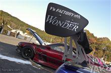 WONDER走行会 日光サーキット 2009年11月23日