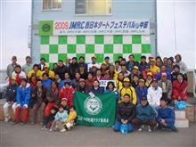 09西日本フェスティバルin門前!表彰式の模様