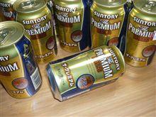 高級ビールは身体が拒否