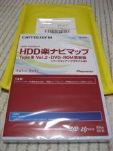 楽ナビのバージョンアップDVD-ROM到着!