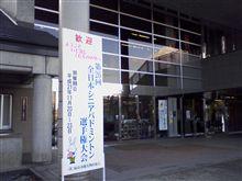 全日本シニアバドミントン大会